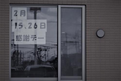 しあわせ食堂52 (2)_R