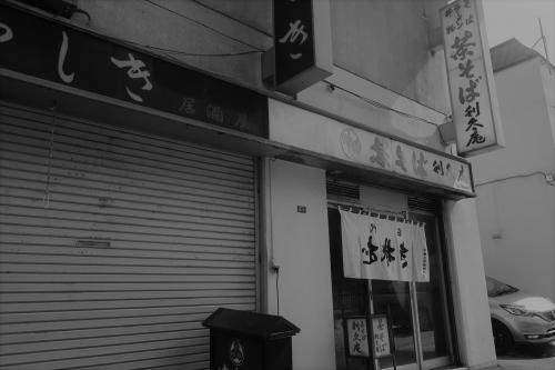 利久庵㉖ (1)_R