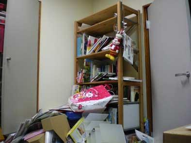 ariana office info