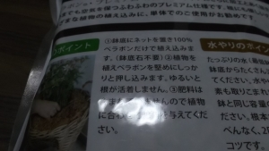DSCF0854.jpg