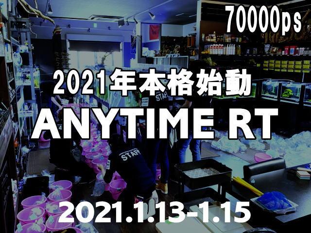 20210113.jpg