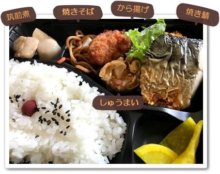 0503198円弁当2