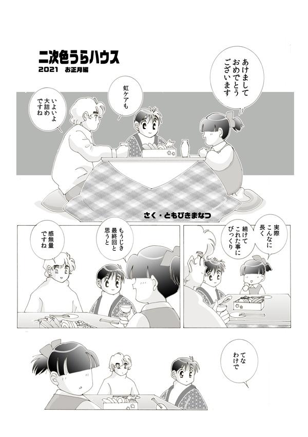 01最終稿