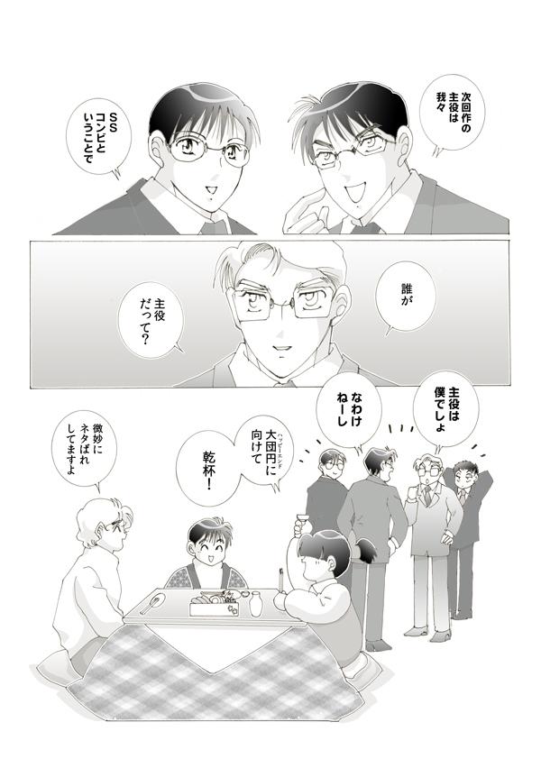 02最終稿