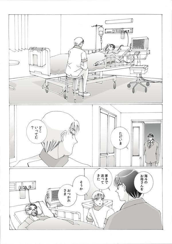45-6-07.jpg