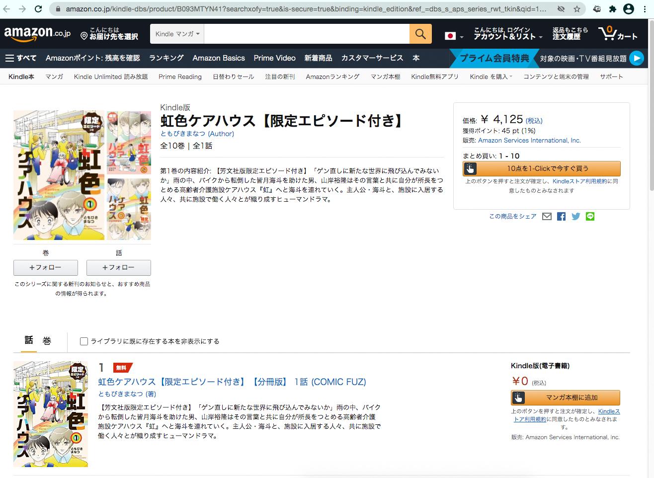 Amazon4-28.jpg