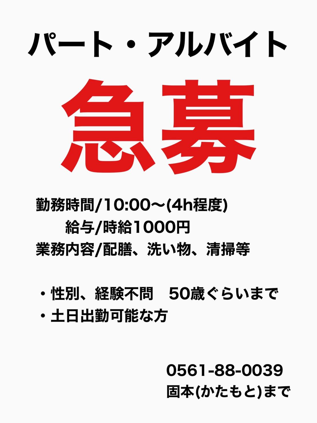 20201205092149cc6.jpg