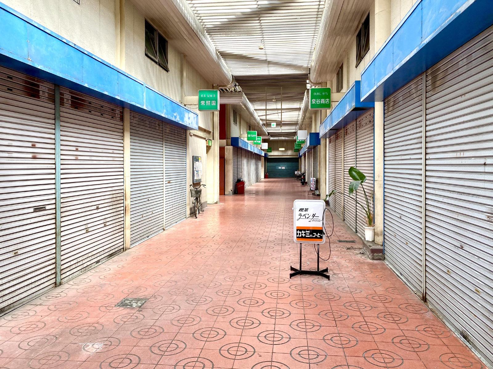高松市中央卸売市場(関連商品売場棟)内