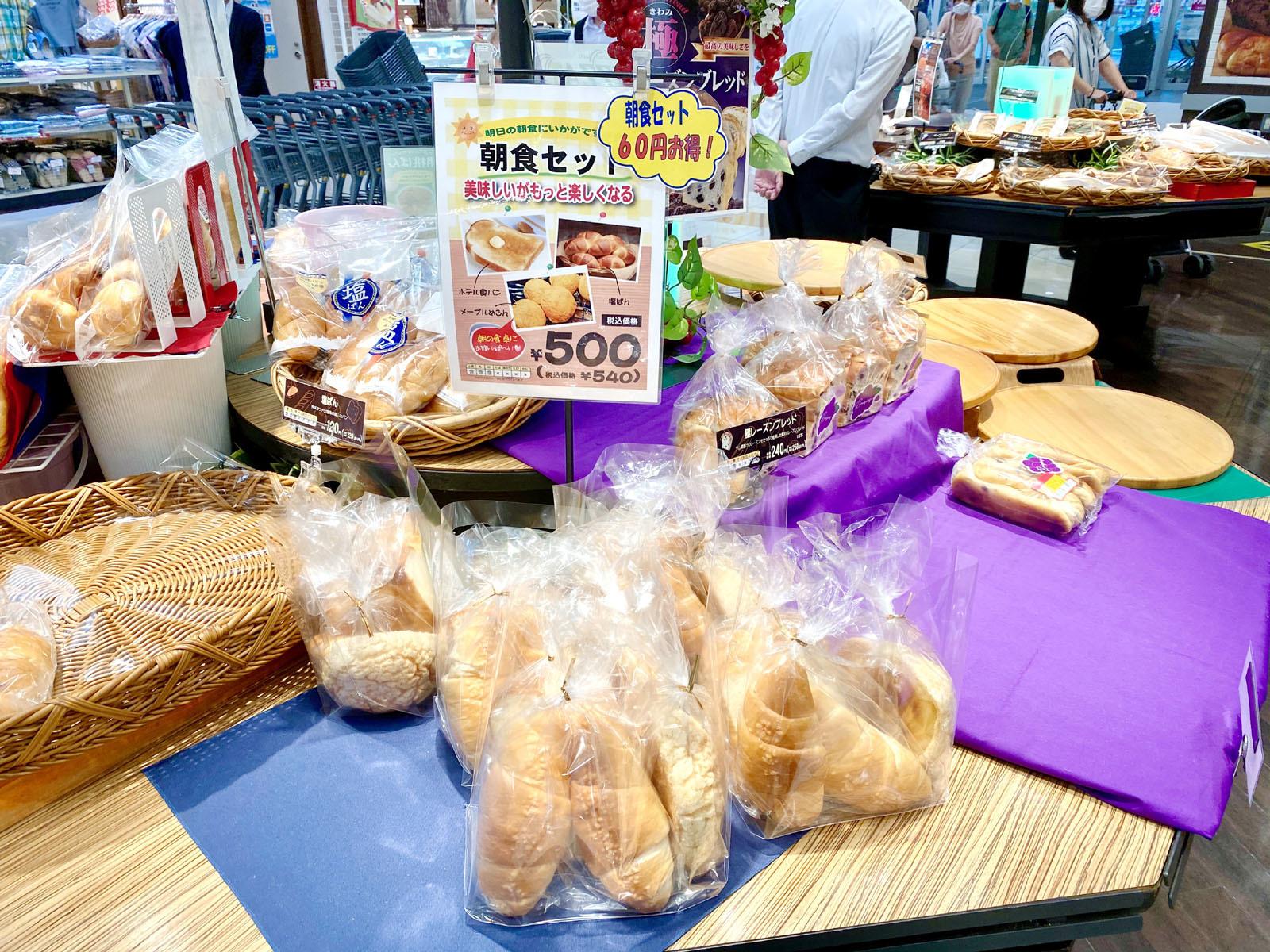 イオン高松 パン工場 高松店