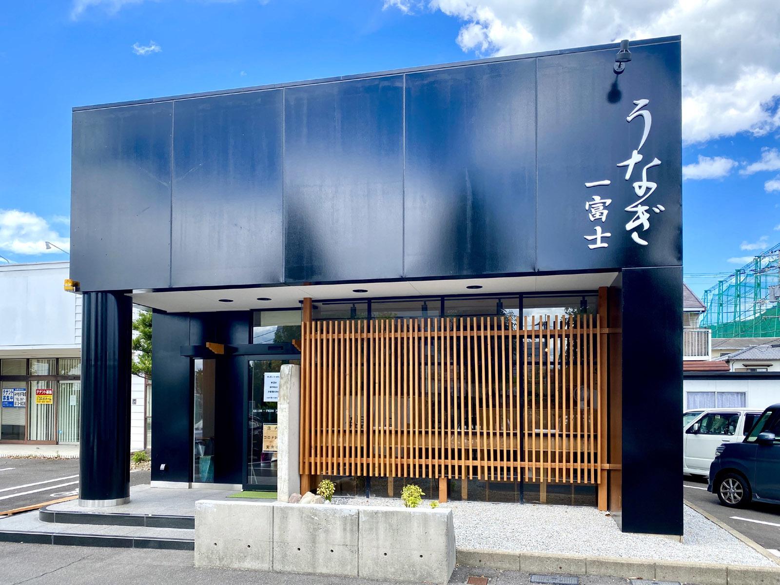一富士 屋島店 店舗