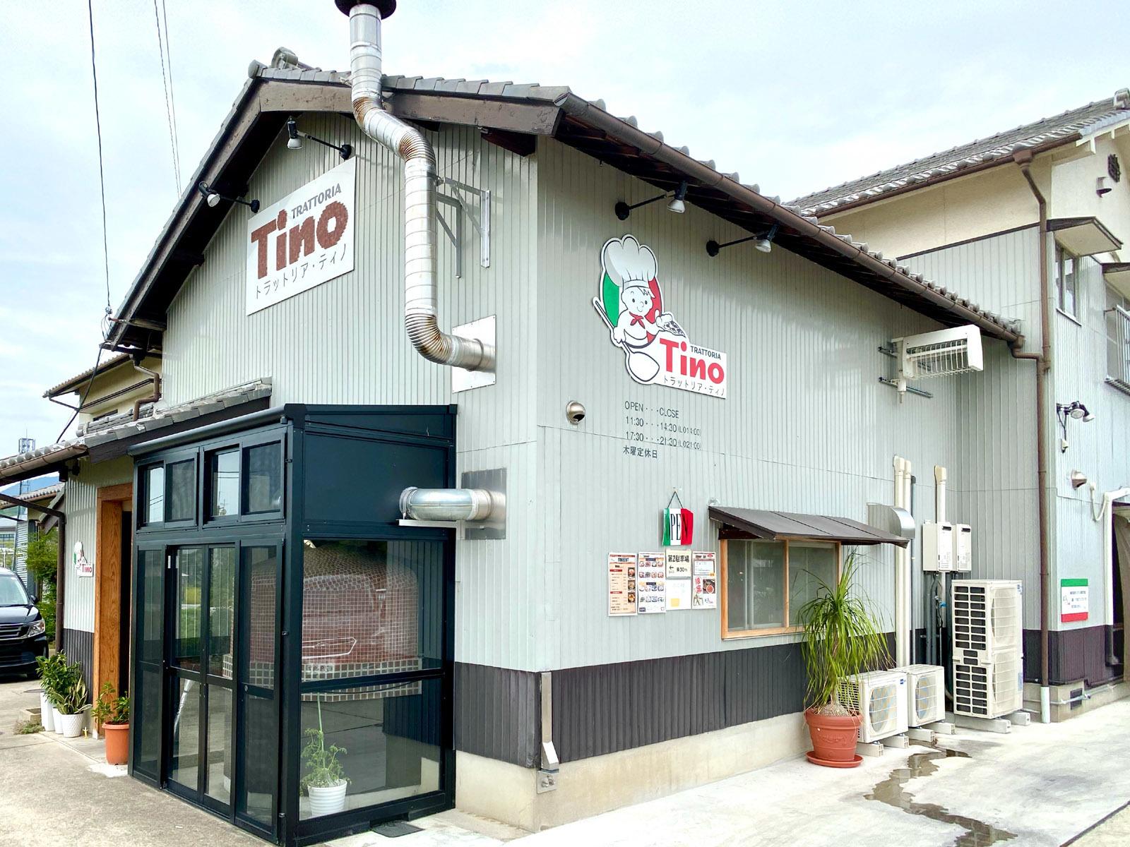 トラットリア ティノ