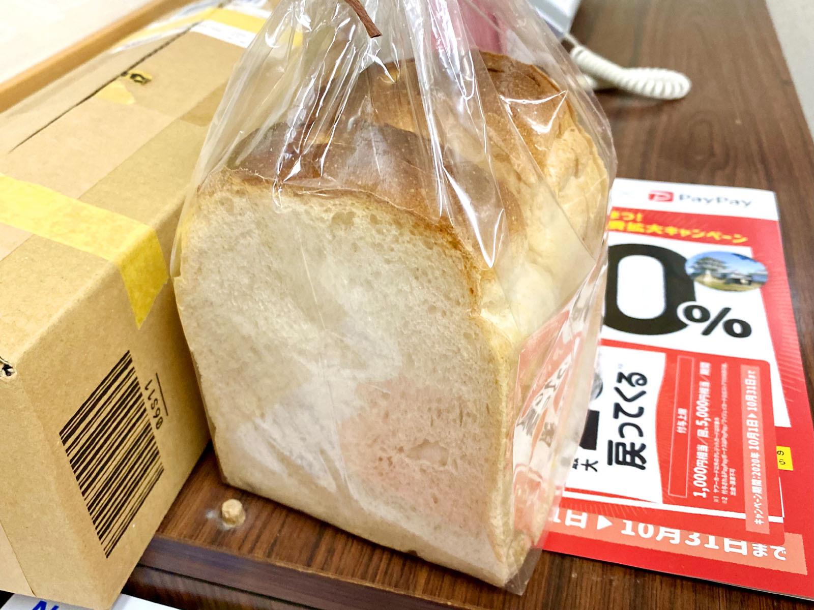 薪焼きパン 小麦堂の食パン