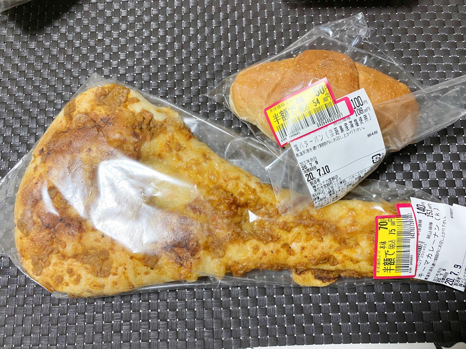 キーマカレーナン140円+税(半額70円+税)、塩バターパン 100+税(半額50円+税)
