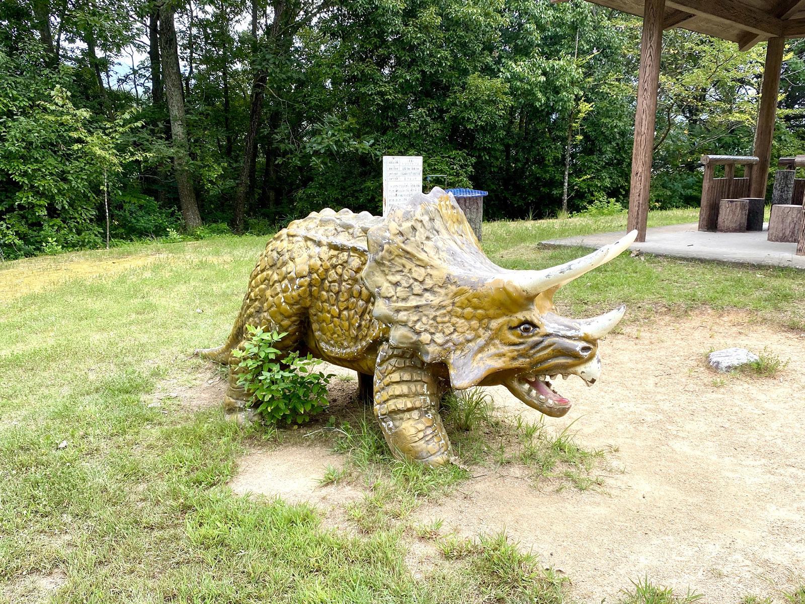 可愛いステゴザウルス