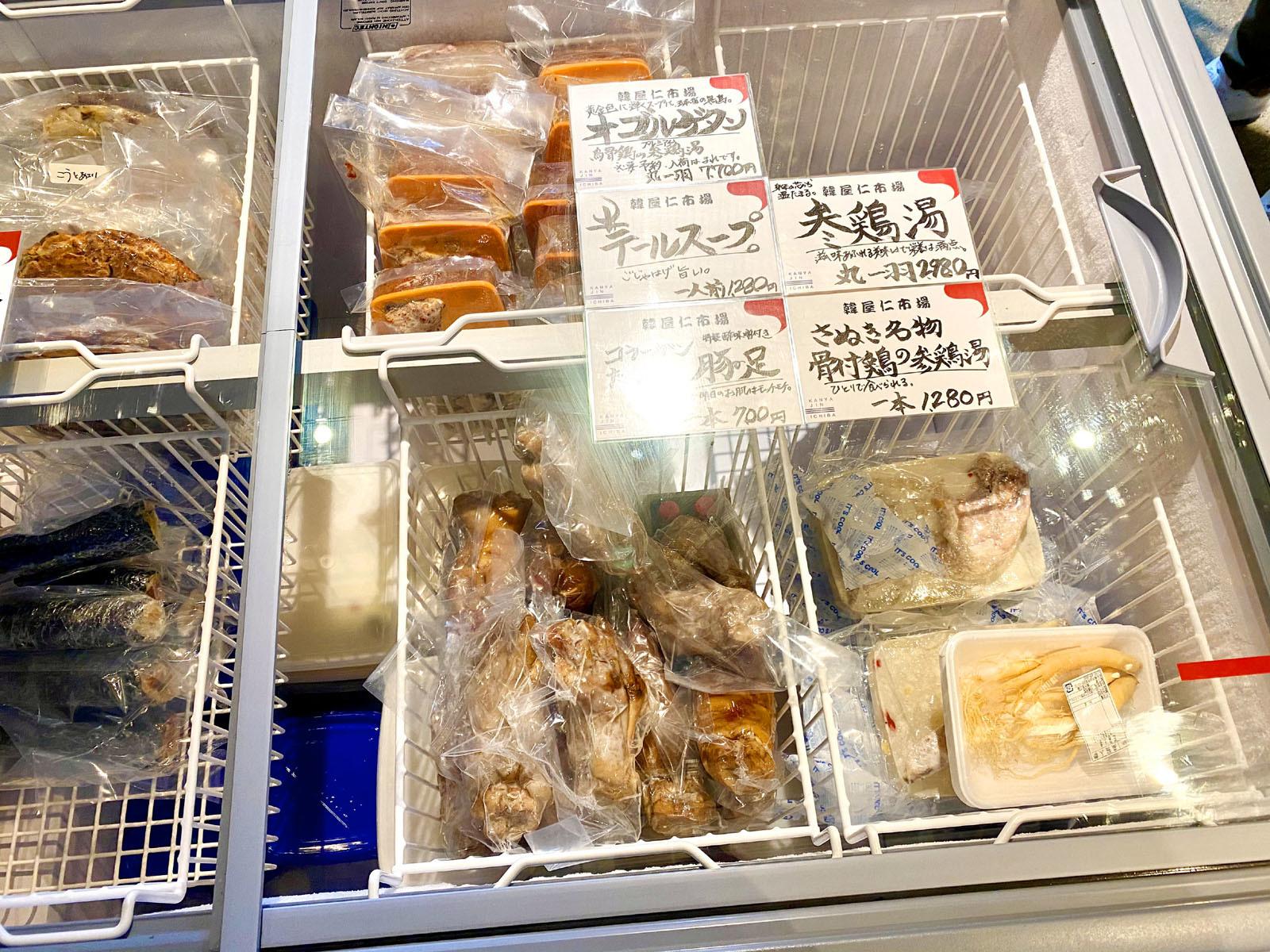 韓屋仁市場. 韓国惣菜1