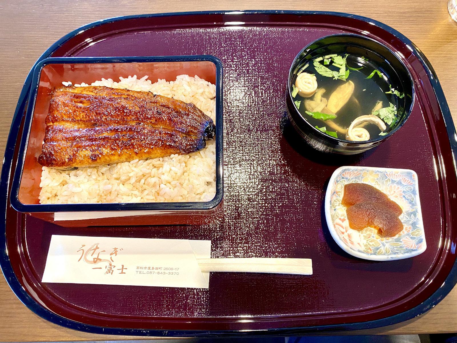 梅(半身) 2000円