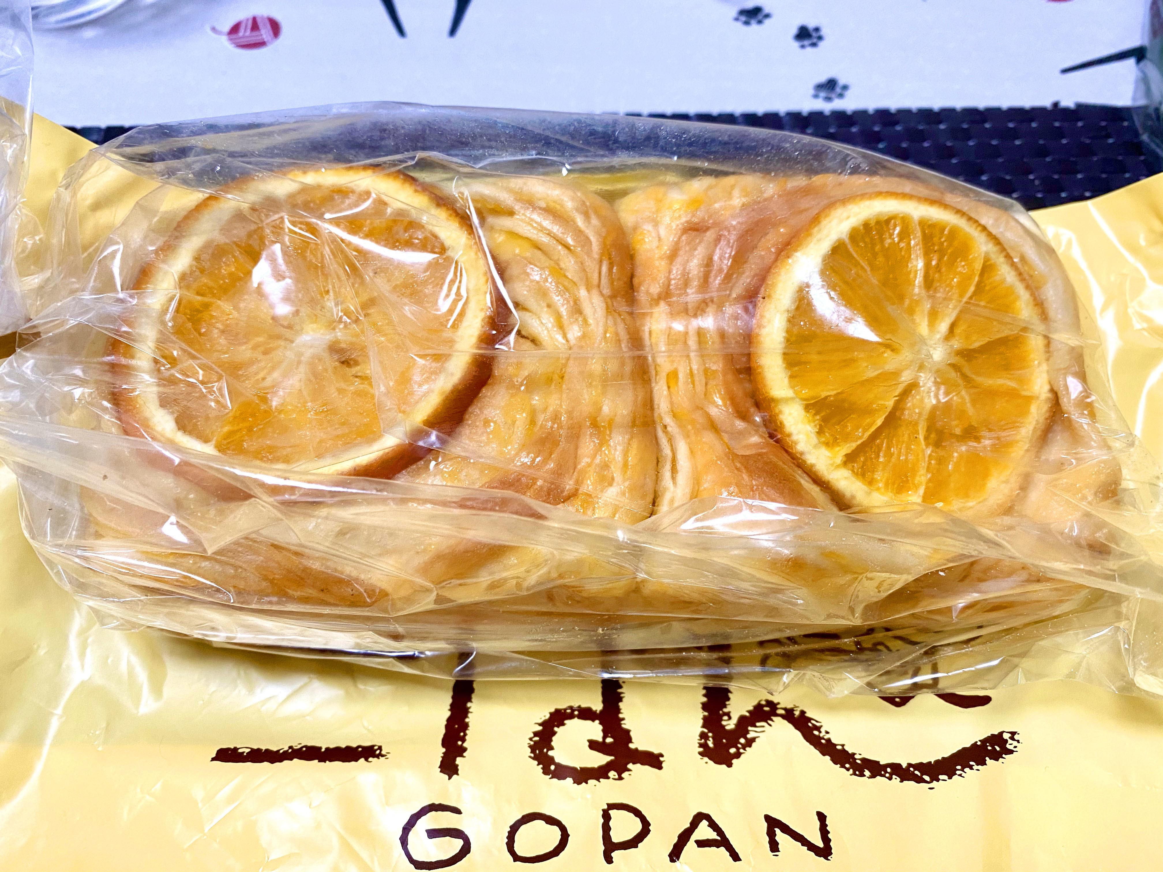 ジューシーオレンジ 250円