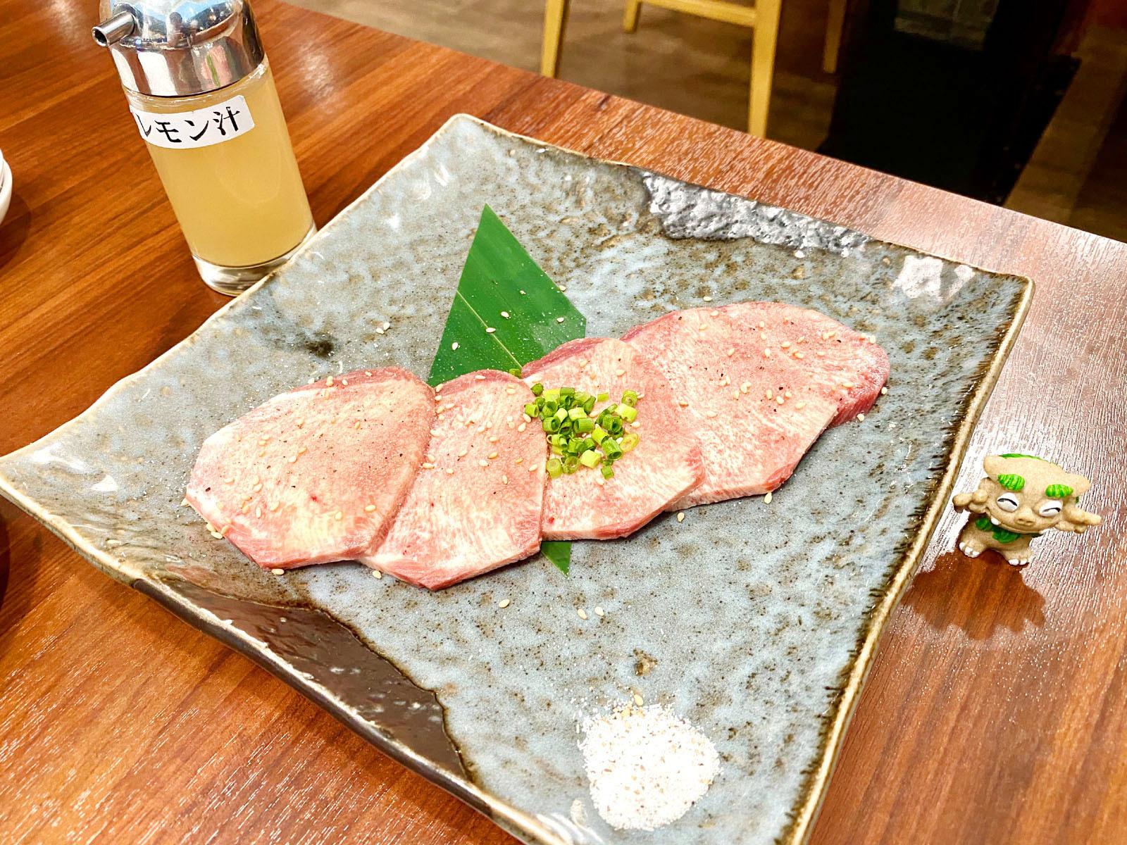 特選厚切りタン塩 980円(税抜)