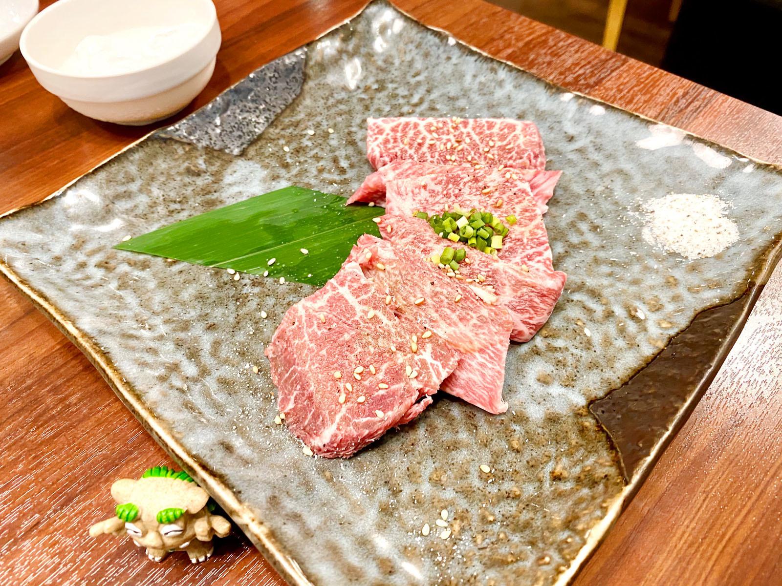 和牛とうがらし 780円(税別)