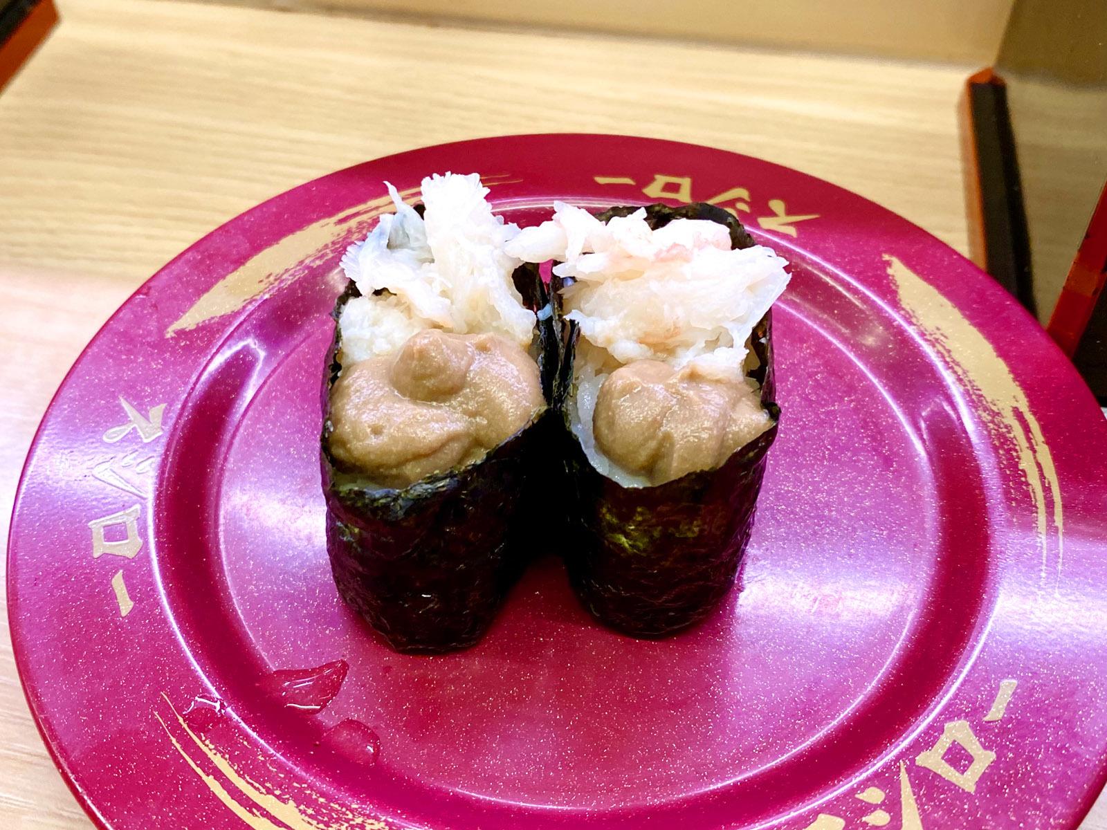 本ずわい蟹軍艦 150円+税