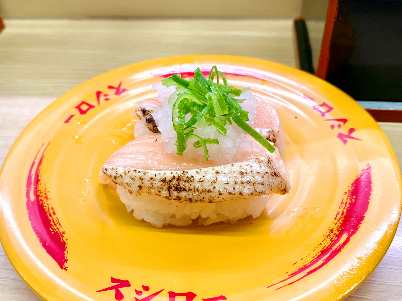 おろし焼とろサーモン 100円+税