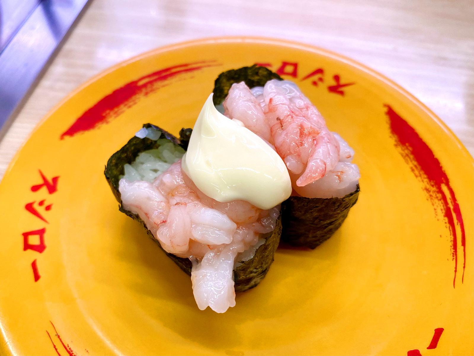 軍艦甘えび 100円+税