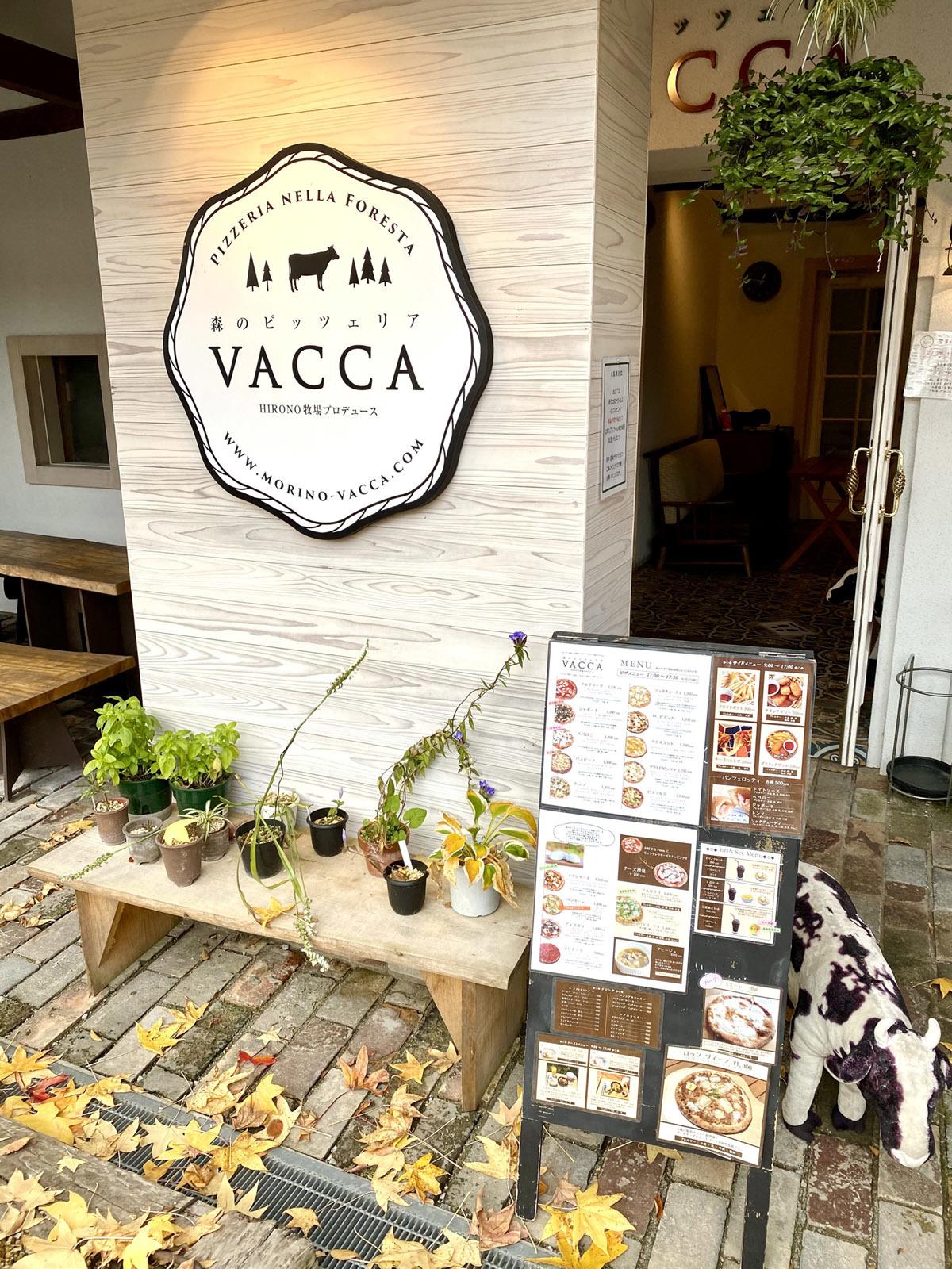 VACCA立て看板