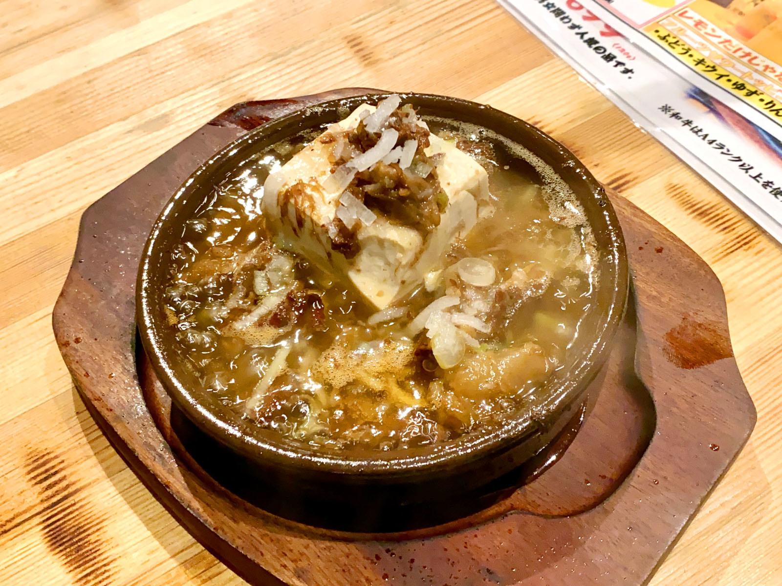 しんみょう精肉店 牛すじ煮込み豆富 499円(税抜き)