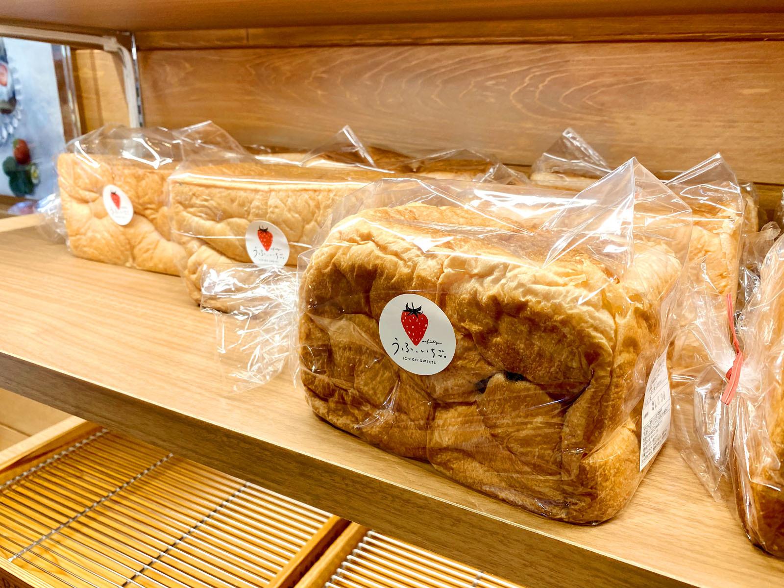 うふ、いちご。 食パン
