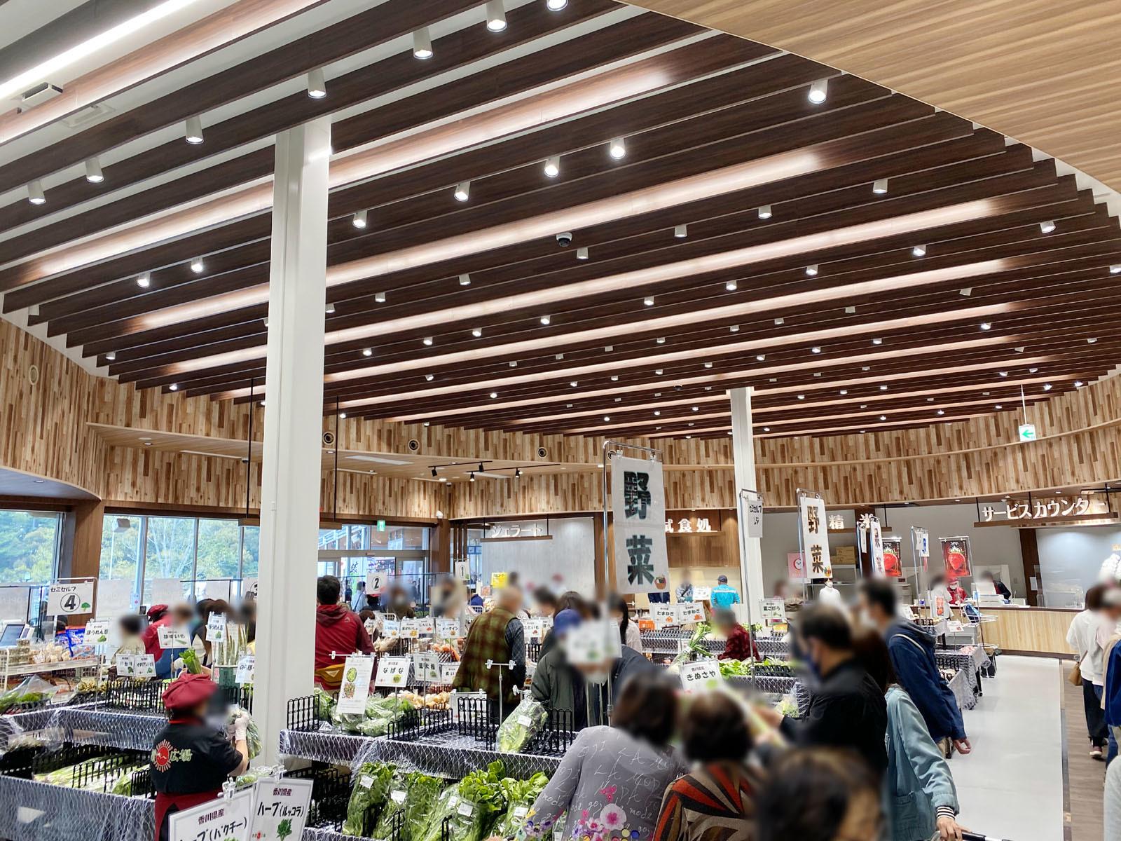 讃さん広場 滝宮店