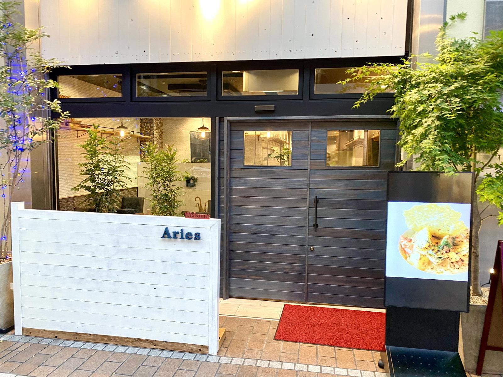 Aries 店舗