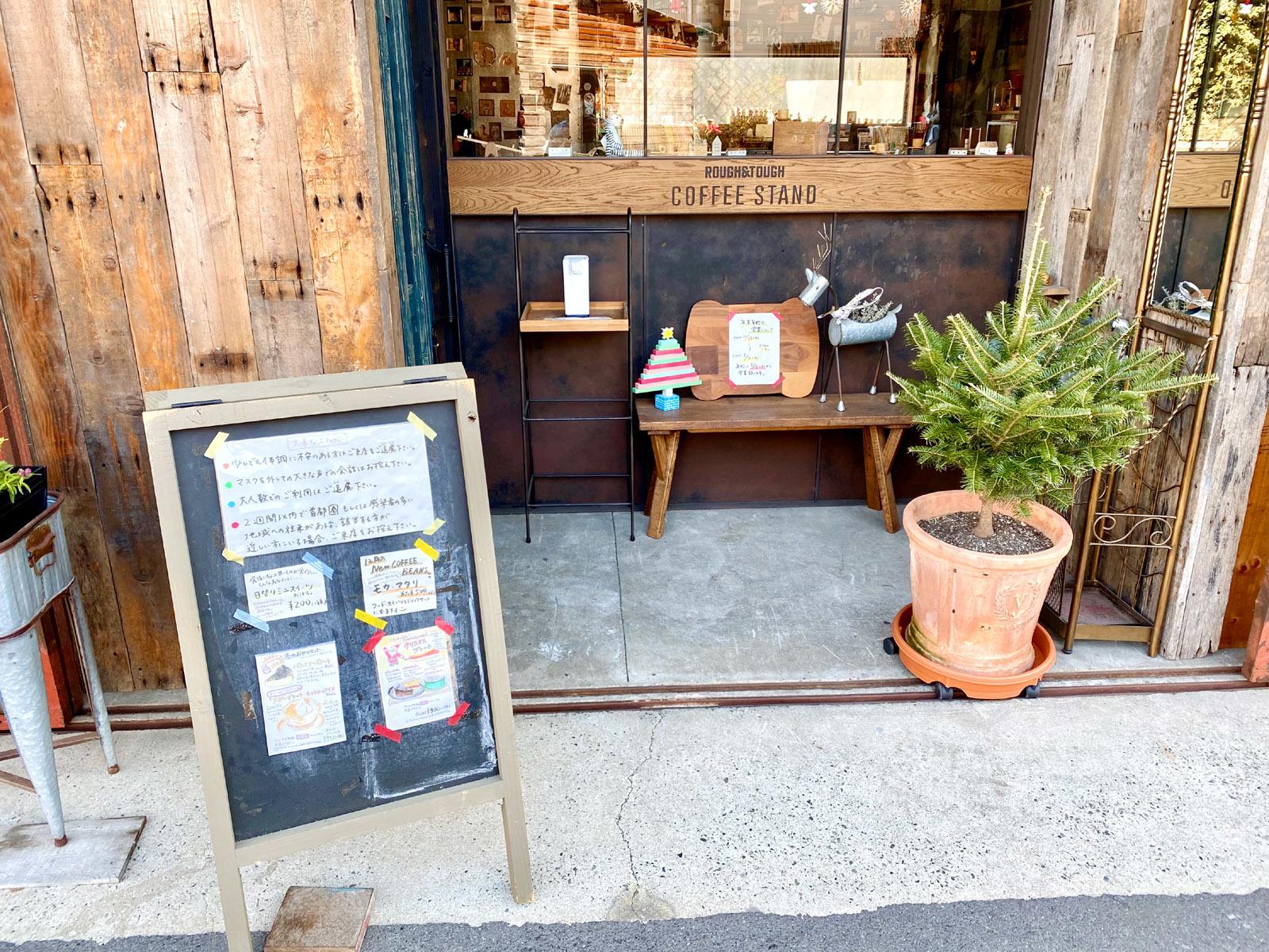 ラフタフ 店舗入口付近.