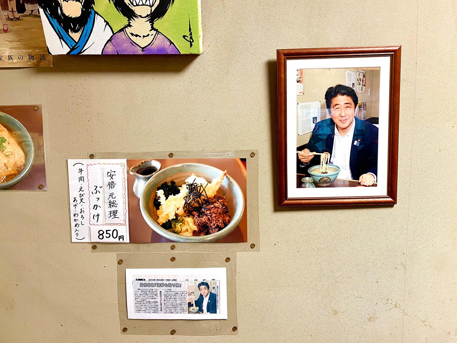 大円 安倍元総理