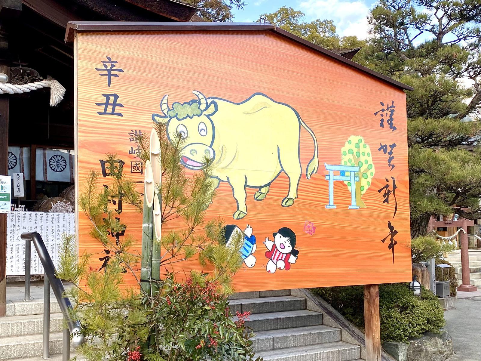 田村神社 巨大絵馬