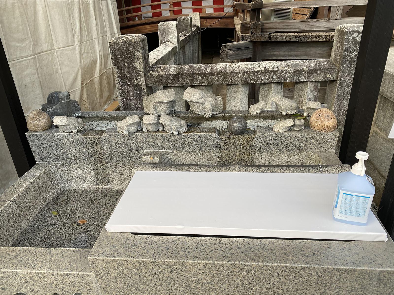 田村神社 アルコール消毒液