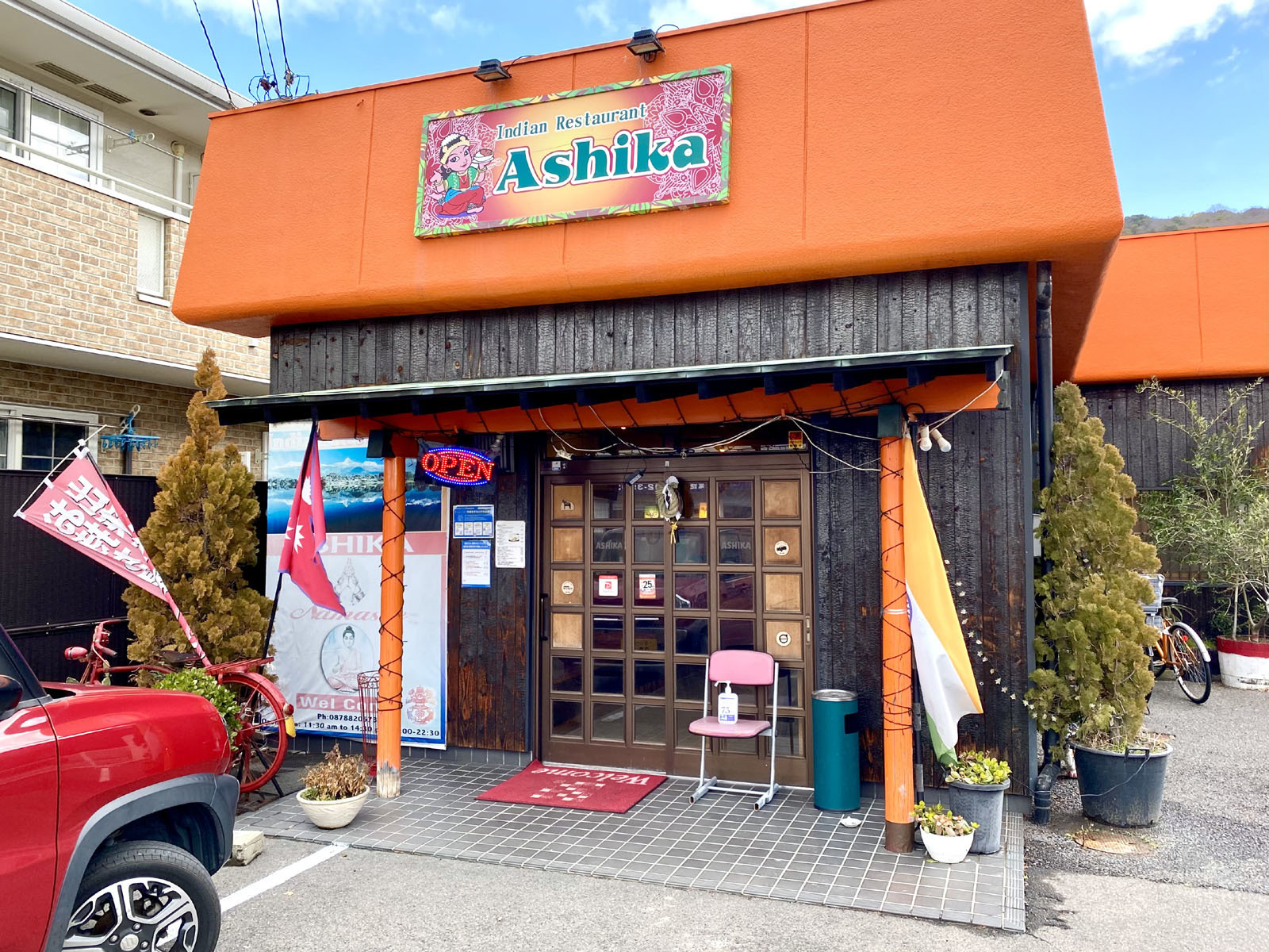 Ashika01 店舗