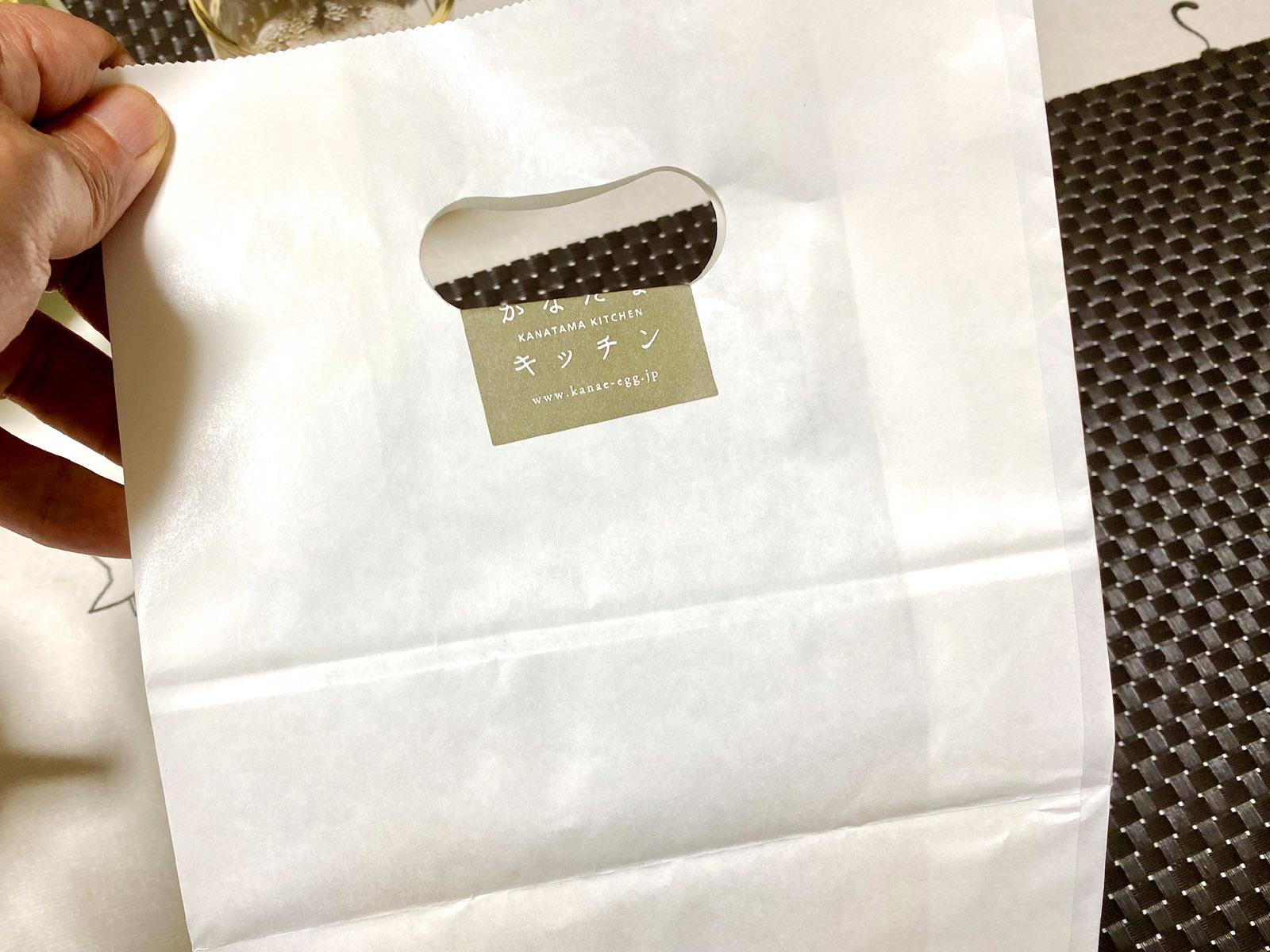 かなたまキッチン紙袋