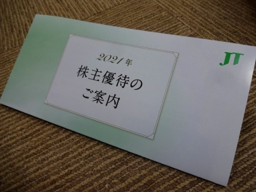 DSC00618.jpg