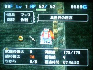 Lv1_k.jpg
