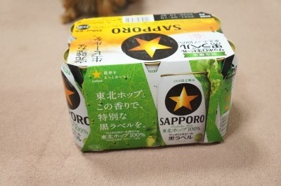 DSC05880.jpg