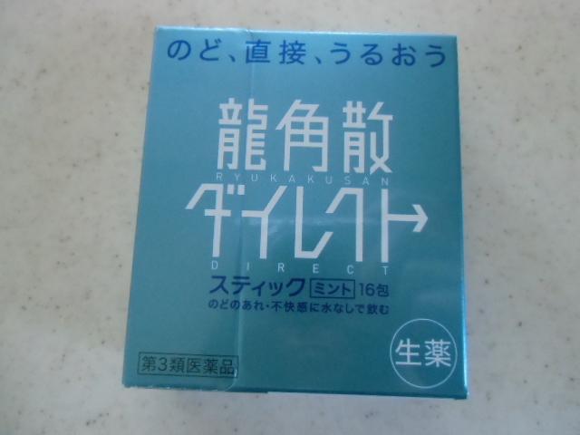 CIMG9045.jpg