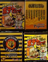 阪神タイガースポテトスナック02