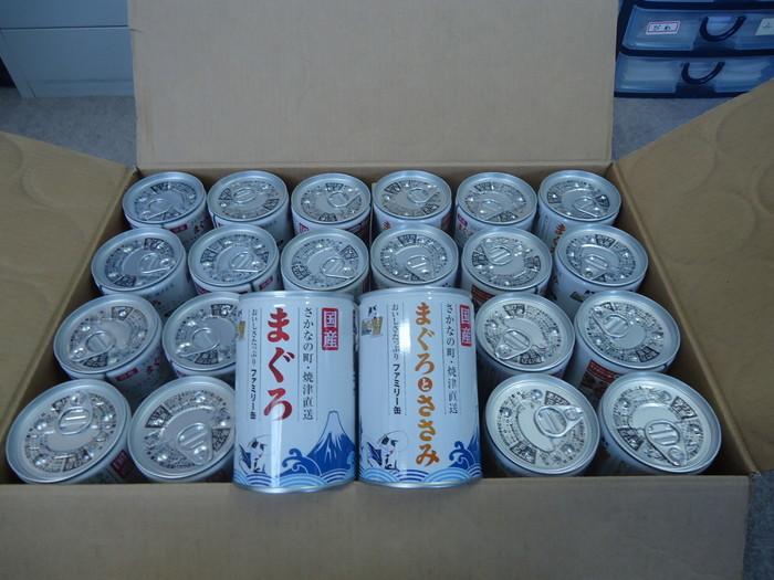 gokifu0227.jpg