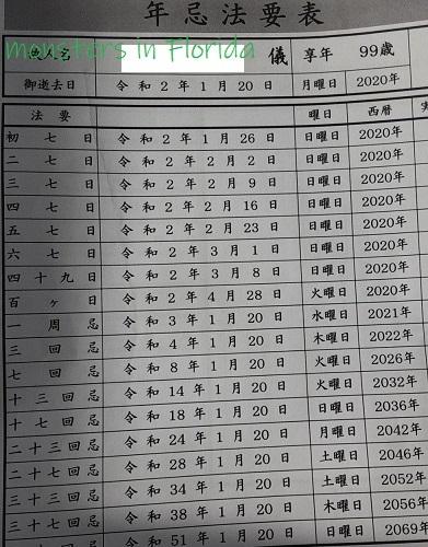 IMG_4104 (1)1