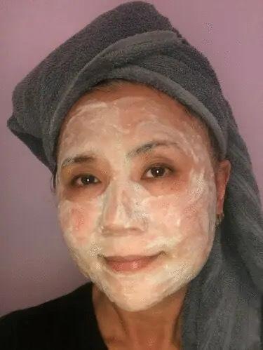 Redefine Mask