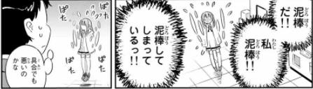 kanohito4.png