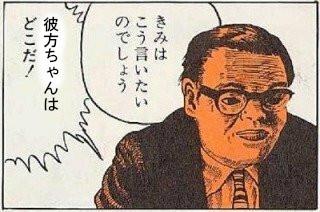 nejishiki_kanata.jpg