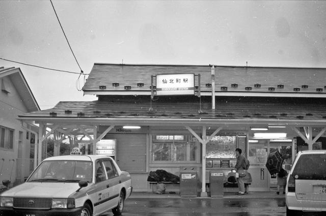 s-鉄道00383