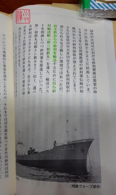 s-20210409_200350.jpg