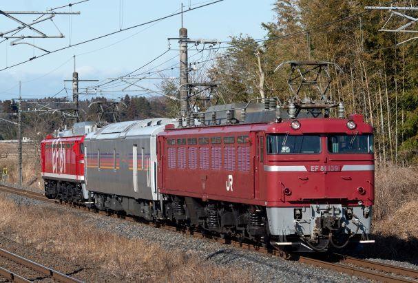 210219kataoka-kamasusaka4.jpg